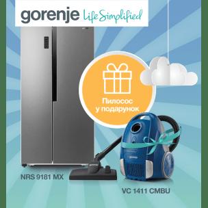 Купи холодильник Gorenje Side-by-Side и получи в подарок пылесос!