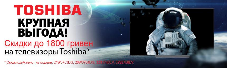 Toshiba_Space